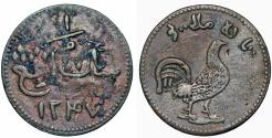 World Coins - Netherlands East Indies: Singapore & Malacca. AE 1 Keping AH 1247 (1831) AD). Fine+