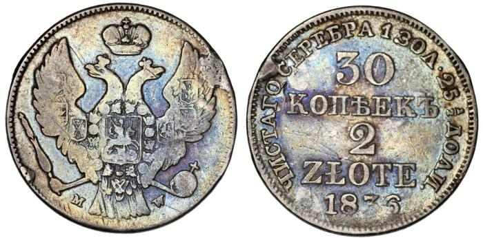 World Coins - Imperial Russia. Coinage for Poland. AR 2 Zloty - 30 Kopecks 1836 MW. Fine+