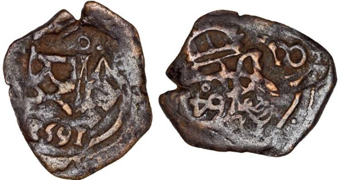 World Coins - Spain. Phillip IV of Spain. AE 2 Maravedis (cob coin) 1652. AVF