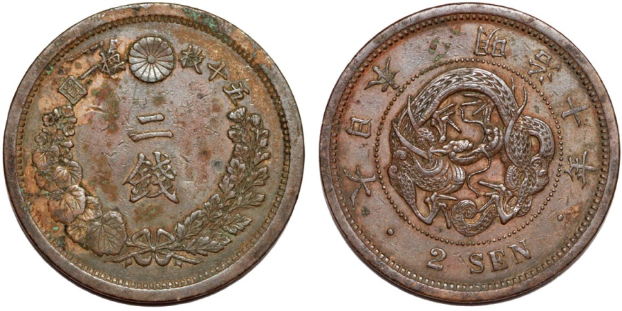 World Coins - Japan. Mutsuhito (1867-1912). AE 2 Sens 1877. XF