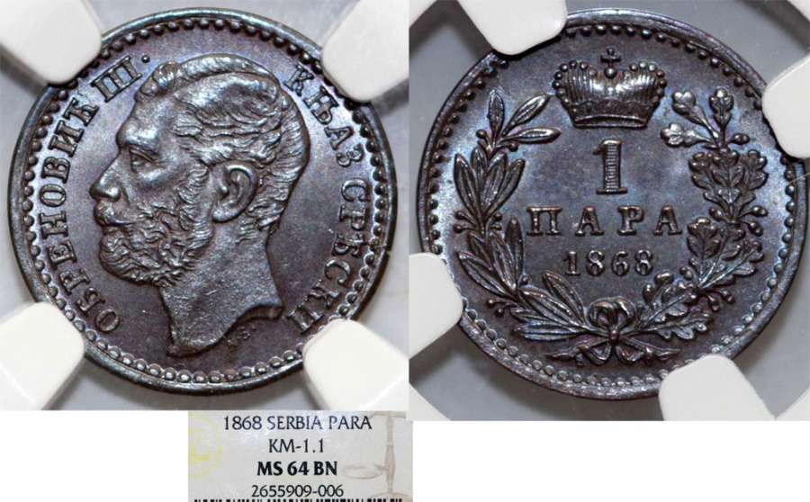 World Coins - Serbia. Obrenovich Michael III as Prince. AE 1 Para 1868. NGC MS64 BN, Beauty