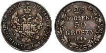 World Coins - Imperial Russia. Coinage for Poland. Warsaw mint. AR 50 Groszy - 25 Kopecks 1846 MW. VF, toned