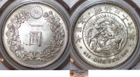 World Coins - Japan. Emperor Mutsuhito (1867-1912). AR YEN (M36) 1903. PCGS MS64!