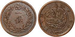 World Coins - Korea. Japanese Protectorate. Kuang-Mu. AE Chon 1910. XF