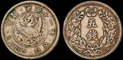 World Coins - Korea. Japanese Protectorate. Kuang-Mu. Cu-Ni 5 Chon 1905. Choice VF