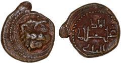 World Coins - ITALY. Sicily. Guglielmo II (1166 - 1189). Ae Follaro NG. VF