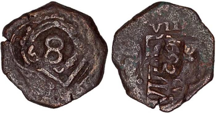 Maravedis Coin Value Oak Island