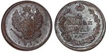 Russia. Alexander I. CU 2 Kopeks 1811. Choice XF