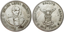 World Coins - Phillippines. Culion Lepper Colony. 1 Peso 1925. RARE XF