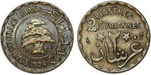 French Administration. Lebanon. 2 Piastres 1924 A. Choice XF