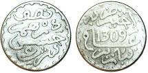 Morocco. Moulay Al Hasan I (1290-1311 AH) (1873-1894). AR Dirham 1309 H (1902 AD). XF