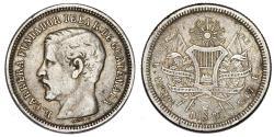 World Coins - Guatemala. AR 2 Reales 1867R. AVF