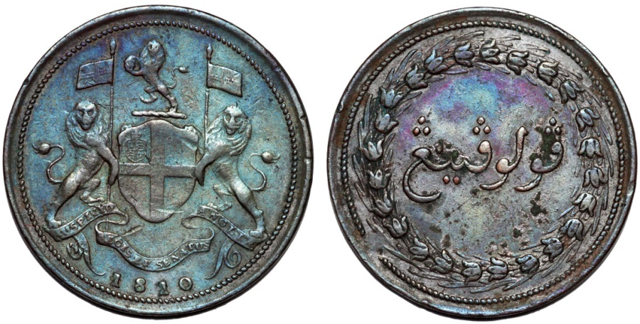 MALAYSIA, Penang, East India Company: Copper Pice (1/2 cent) 1810 by Lewis  Pingo, Good XF, toned