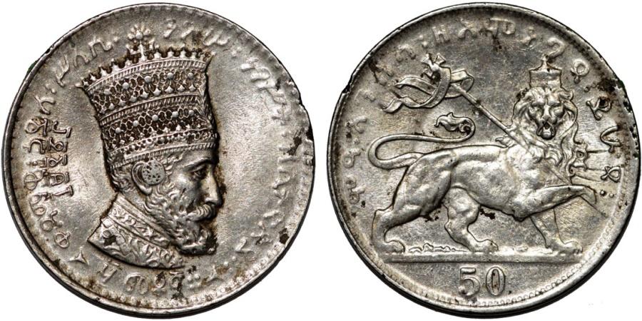 World Coins - Empire of Ethiopia. Zuditu Empress (1916-1930). Nickel 50 Mantonas 1923. XF/AU