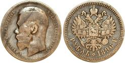 World Coins - Imperial Russia. Nicholas II (1894-1917). AR Ruble 1896 AG. Fine, toned