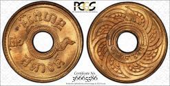 World Coins - Thailand. Rama VIII. Bronze 1 Satang 1937. PCGS MS65 RD!