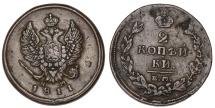 World Coins - Russia. Alexander I. CU 2 Kopeks 1811. Nice VF