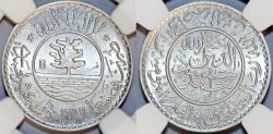 World Coins - Yemen. LEBANON ISSUE.  al-Nasir Ahmad bin Yahya (Imam Ahmad). Al 1/80 Riyal (AH1368-1948). NGC MS67!