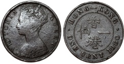 World Coins - British Colony: Hong Kong. Queen Victoria. AE 1 Cent 1880. Fine+