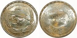 World Coins - Egypt. Republic. Silver 1 Pound 1964. Choice UNC
