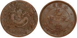 World Coins - CHINA. Rare Province of Anhwei. Copper 10 Cash (1902-1906). Fine+/VF