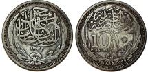 World Coins - British Occupation. Egypt. Hussein Kamil (1914-1922). Silver 10 Piastre 1917. VF