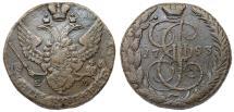 World Coins - Imperial Russia. Catherina II (1764-1796). Copper 5 Kopecks 1793 EM. VF