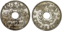 World Coins - French Protectorate. Syria. CU-NI 1 Piastre 1936. Toned XF.