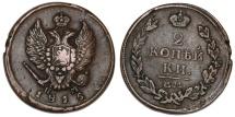 World Coins - Russia. Alexander I. CU 2 Kopeks 1815. Nice VF