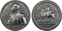 World Coins - Germany: Breslau. Huge Bronze (93mm!) Medal 1911. Choice AU, original  patina, RR!