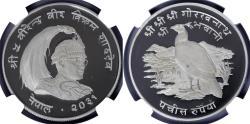 World Coins - Nepal: Shah Dynasty. Birendra Bir Bikram Proof 25 Rupee VS 2031 (1974). NGC PF69 Ultra Cameo!