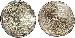 World Coins - ISLAMIC. Mongols. Ilkhanids . Ghiyath al-Din Muhammad Khudabanda Öljeytü (AH 703-716/AD 1304-1316). About VF