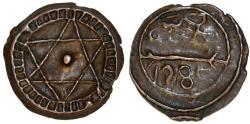 World Coins - Morocco, 'Alawi Sharifs, temp. Muhammad IV, 4-Falus AH 1285. Fine+