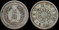 World Coins - Japan. Mutsuhito (1867-1912).  CuNi 5 Sen 1902. Choice XF, scarce date