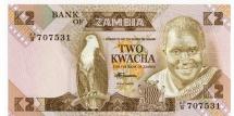 World Coins - Zambia. BankNote: 2  Kwacha ND (1987). Crispy UNC