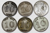 World Coins - Sweden: King Oscar II.  Lot of 6: Silver 10 Ore 1884-1899. VF to  XF