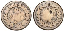 World Coins - France. Strasbourg Provisional Issue. Luis XVIII (1814-1815). AE 1 Decime 1815. VG+