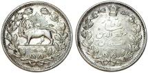 Iran.  Muzaffar al-Din Shah . Silver 5000 Dinar 1902. AU