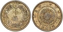 World Coins - Japan. Yoshihito (1912-1926), AR 10 Sen, Taisho 5 (1916). VF+