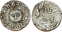 World Coins - India. Princely State: Indore. Silver Rupee 1892 (VS1948). About VF.