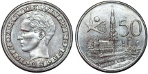 World Coins - Belgium. Leopold II (1934-1950). Silver Commemorative 50 Francs 1958. UNC