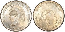 World Coins - Nepal. AR 10 Rupee 1968. FAO. UNC