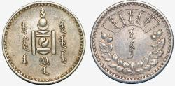 World Coins - MONGOLIA, People's Republic. 1924-1992. AR Tugrik 1925. XF