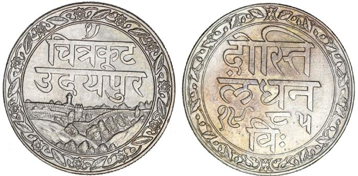 World Coins - India. Princely State: Fatteh Signh. Mewar Province. Silver Rupee 1928. Choice AU