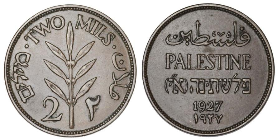 World Coins - Palestine. AE 2 Mils 1927. Choice XF+/ AU