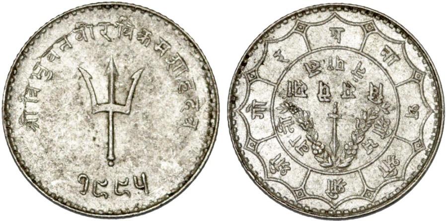 World Coins - Nepal. AR 20 Paisa 1945. Nice Choice AU.