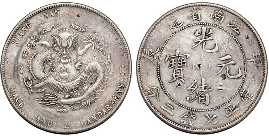 World Coins - China. Qīng dynasty. Dézōng (Guāngxù). AD 1875-1908. AR 7 Mace 2 Candareens – Dollar (1901). Choice VF