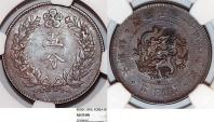 Korea. CU 5 Fun KK501 (1892 AD). NGC AU55 BN, toned