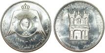 Jordan. 1/4 Dinar 1977. UNC