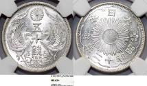 World Coins - Japan. Emperor Hirohito, AR 50 Sen, year. 12 (1937). NGC MS62+